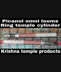Picanol Omni Plus Airjet Looms Ring Temple Cylinder