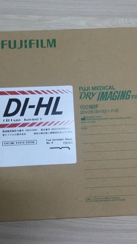 Fujifilm DI HL Laser Film