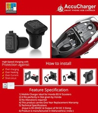 Honda Activa Battery Charger