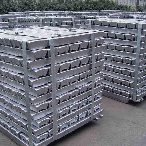 Aluminum Ingot With 99.7% Purity