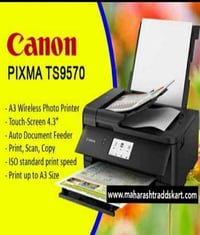 Canon TS9570 Multifunction Wireless All in one Printer