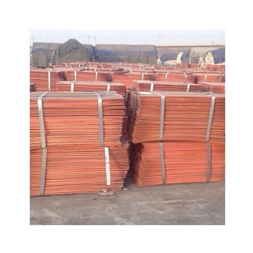 Pure Copper Cathode Sheets