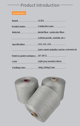 Anti Static Conductive Yarn