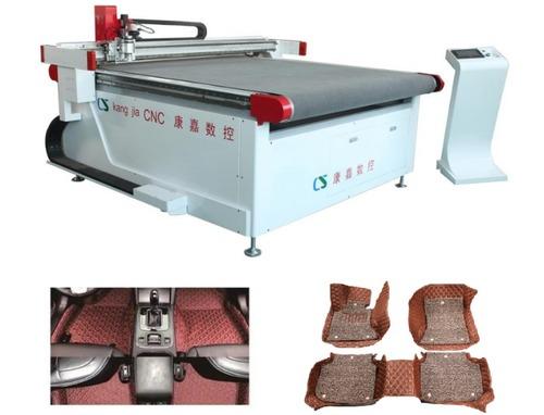 Vibrating Knife CNC Leather Cutting Machine