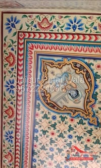 Mughal Painting for Decorative Use