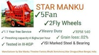 Star Manku Paddy Thresher