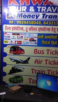 Khwaja Tour And Travels Services