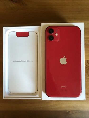 Brand New iPhone 11 Pro (Apple)