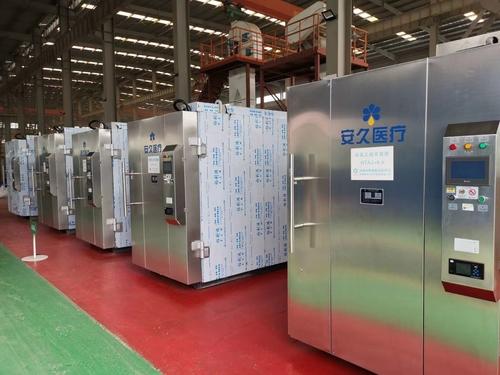 Health Medical Popular Sterilizing Machine