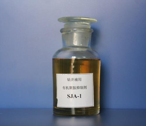 Organic Polyamine Inhibitor for Drillng Fluid SJA1