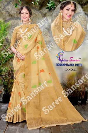 Cottan Saree with Eye Catching Look