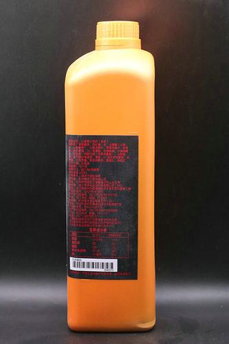 Hawthorn Blended Juice in Bottle