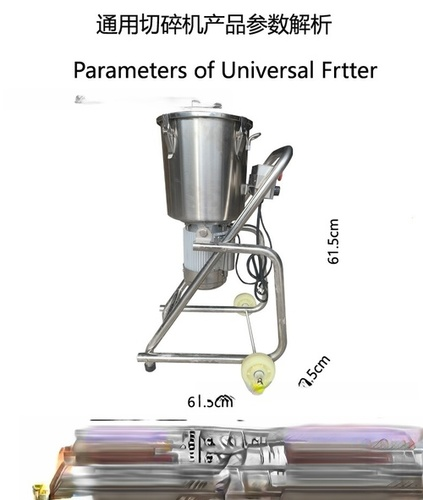 Stainless Steel Food Chopper Mixer