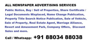 All Public Notice And Newspaper Advertising Services
