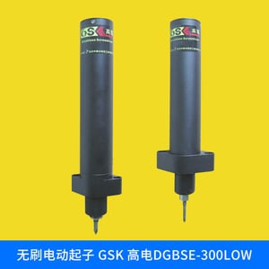 Brushless Electric Screwdriver Special for Automatic Machine DGBSE-300LOW