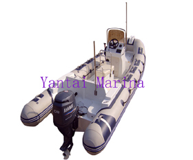 Rib Boat With FRP Floor And PVC