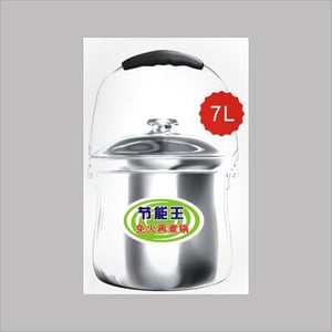 Hot Steel Circle Cooker