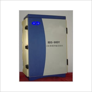 GSM Frequency Shifting Repeater