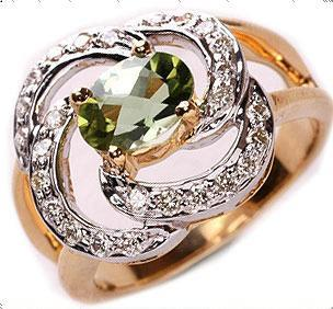 Designer Red Diamond Ring Excellent