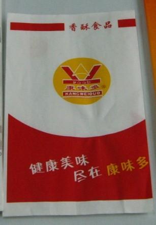 Plastic Fast Food Bag