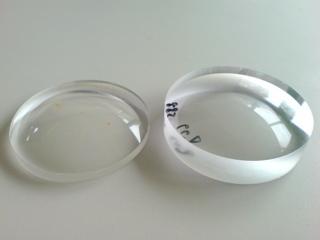 Colourless Progressive Addition Lens