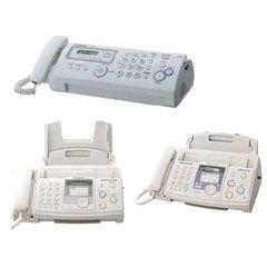 Plain Paper Fax Machines