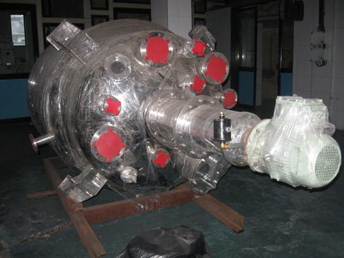 Gmp Grade Reactors