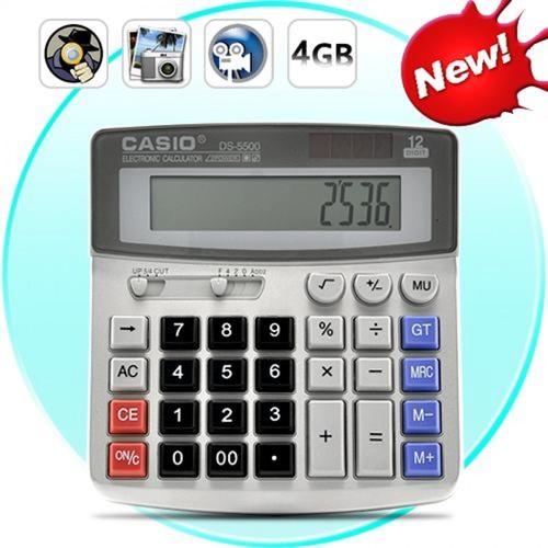Dvr Calculator