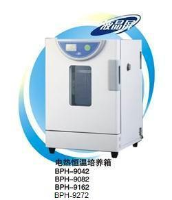 High Strength Heating Incubator