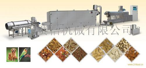 Protein Food Processing Line