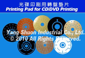 Printing Pad