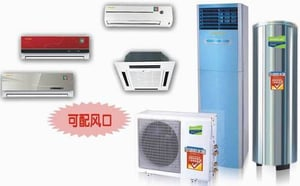 Luxury Air Source Air Conditioner Water Heater