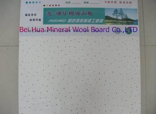 Mineral Fiber Board (BH-MW01)