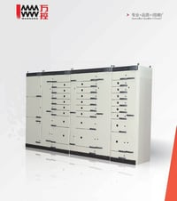 W-Blokset Low Voltage Withdrawable Switchgear Panel