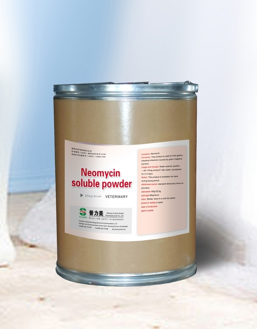 Neomycin Sulfate (Antibiotic)