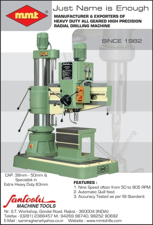 Drilling Machinery In Rajkot Gujarat India Santoshi Machine Tools