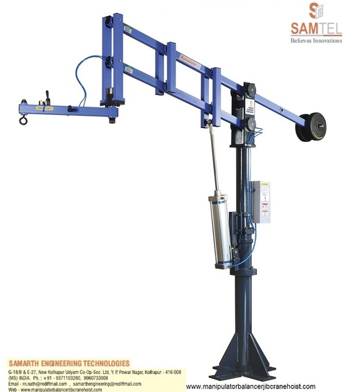 Zero Gravity Balancer - Samarth Engineering Technologies, G18/B, New