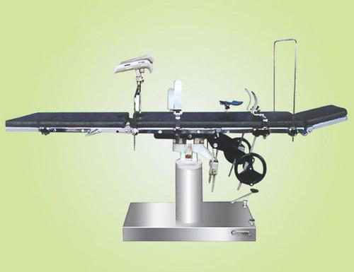 Multi-Purpose Operating Table