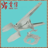 Scissors Mole Trap SX-5001