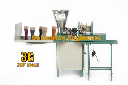 High Speed Automatic Incense Machine