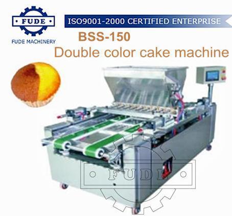 Double Color Cake Machine