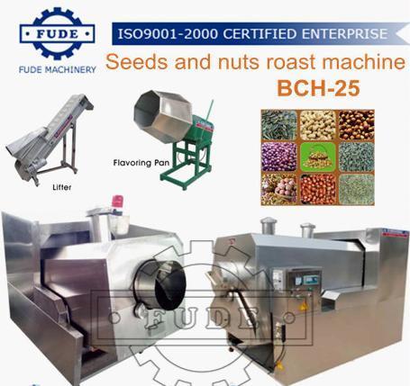 Seeds And Nuts Roast Machine