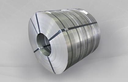 Hsla Steel (High Strength Low Alloy Steel)
