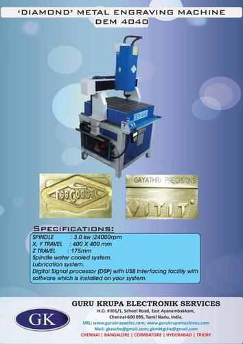 Cnc Engraving Machine in  Ayanambakkam
