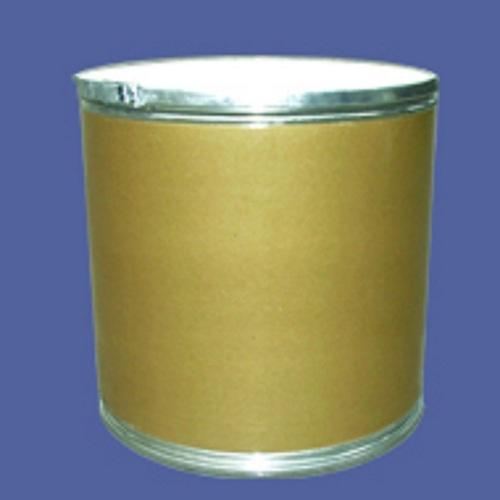 Trimetazidine Hydrochloride