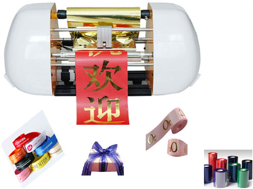 Ribbon Foil Digital Printer AMD-150