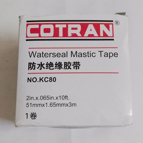 Rubber Butyl Tape