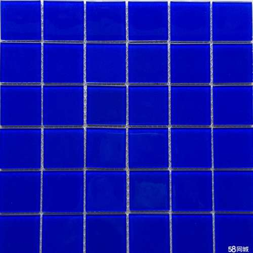 Attractive Swimming Pool Glass Mosaic Tile