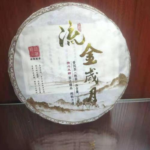 Big Leaf Species Organic Natural Ancient Puer Tea