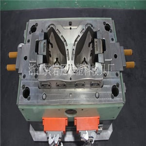 BMC Injection Mould for Car Head Lamp Reflector